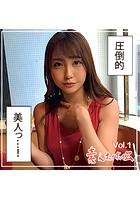 【素人ハメ撮り】怜奈 Vol.1 k185aghyj02838のパッケージ画像