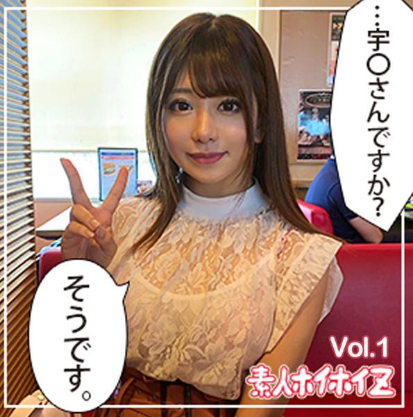 【素人ハメ撮り】架純 Vol.1