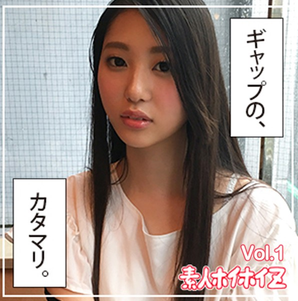 【素人ハメ撮り】美陽菜 Vol.1