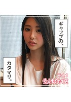 【素人ハメ撮り】美陽菜 Vol.1 k185aghyj02850のパッケージ画像