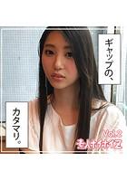 【素人ハメ撮り】美陽菜 Vol.2 k185aghyj02855のパッケージ画像
