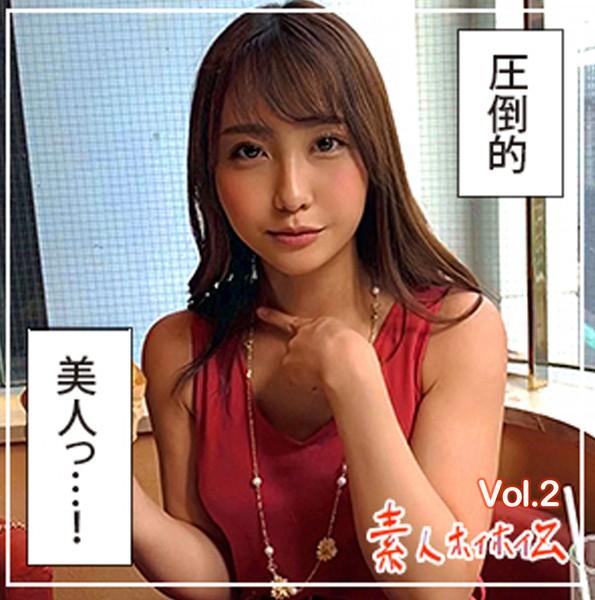 【素人ハメ撮り】怜奈 Vol.2