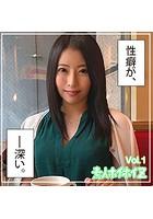 【素人ハメ撮り】りさ Vol.1 k185aghyj02871のパッケージ画像