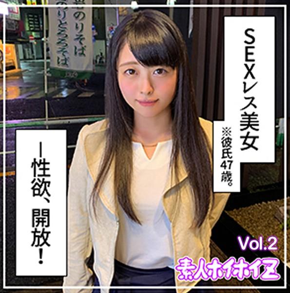 【素人ハメ撮り】はるか Vol.2