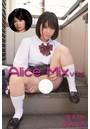 Alice Mix Vol.5 / 南まゆ 葉山友香