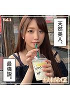 【素人ハメ撮り】晴子さん Vol.1 k185aghyj02942のパッケージ画像