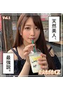 【素人ハメ撮り】晴子さん Vol.1