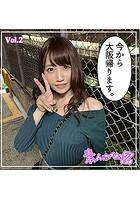 【素人ハメ撮り】せり Vol.2