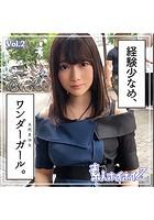 【素人ハメ撮り】マリカ Vol.2 k185aghyj02970のパッケージ画像