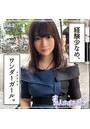 【素人ハメ撮り】マリカ Vol.2