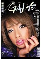 素人GAL生中出し Vol.4 / RUMI