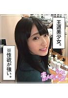 【素人ハメ撮り】麻友 Vol.1 k185aghyj03024のパッケージ画像