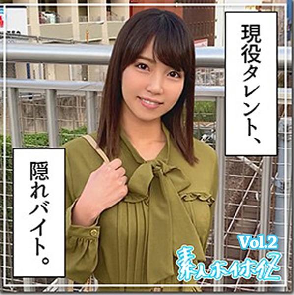 【素人ハメ撮り】SUZU Vol.2