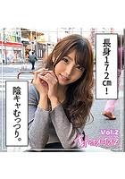 【素人ハメ撮り】mana Vol.2 k185aghyj03095のパッケージ画像