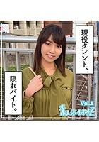 【素人ハメ撮り】SUZU Vol.1 k185aghyj03111のパッケージ画像