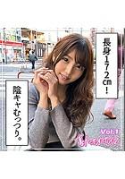 【素人ハメ撮り】mana Vol.1 k185aghyj03112のパッケージ画像
