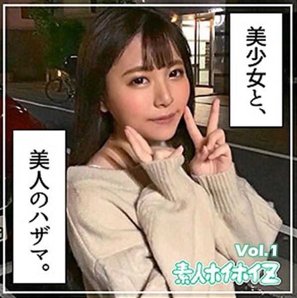 【素人ハメ撮り】ひかるちゃん Vol.1