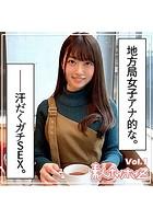 【素人ハメ撮り】一夏 Vol.1
