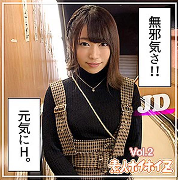 【素人ハメ撮り】咲良 Vol.2