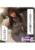 【素人ハメ撮り】アリス Vol.2