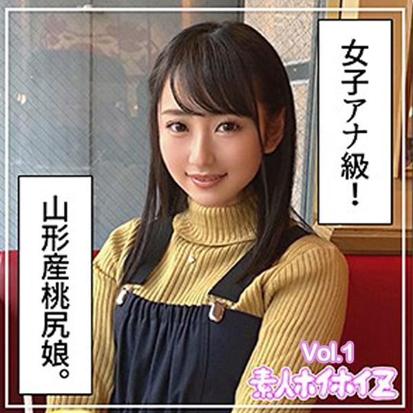 【素人ハメ撮り】神 Vol.1