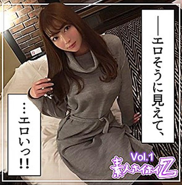 【素人ハメ撮り】アリス Vol.1