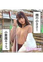 【素人ハメ撮り】みれむ Vol.2