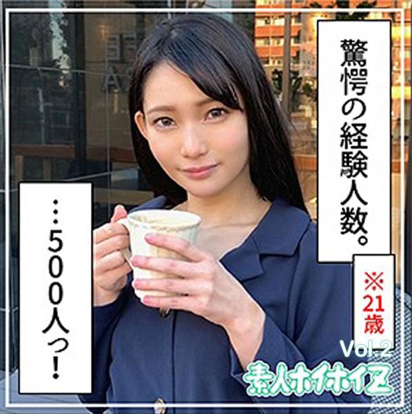 【素人ハメ撮り】沙希 Vol.2