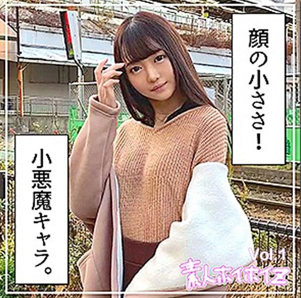 【素人ハメ撮り】みれむ Vol.1