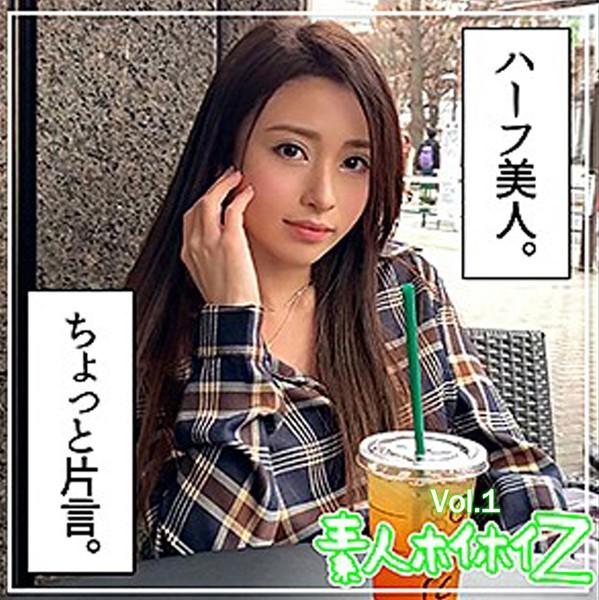 【素人ハメ撮り】ONA Vol.1
