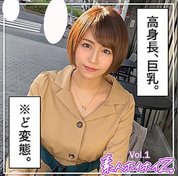 【素人ハメ撮り】枚方さん Vol.1