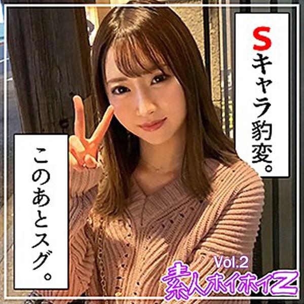 【素人ハメ撮り】ゆきねえ Vol.2