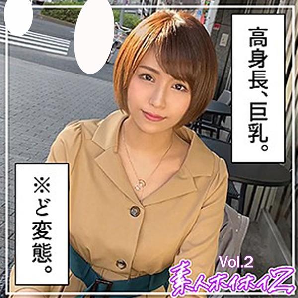 【素人ハメ撮り】枚方さん Vol.2