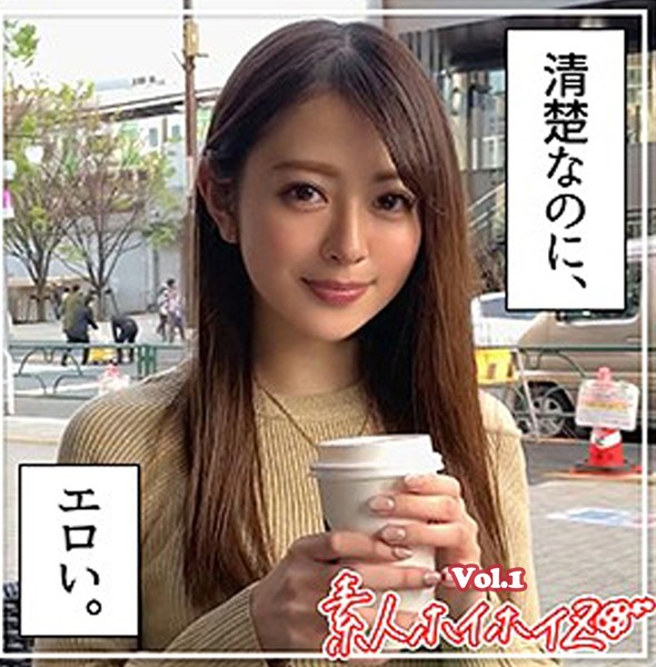 【素人ハメ撮り】小波 Vol.1
