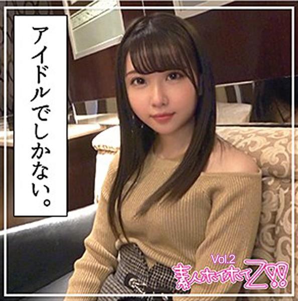 【素人ハメ撮り】夢美 Vol.2