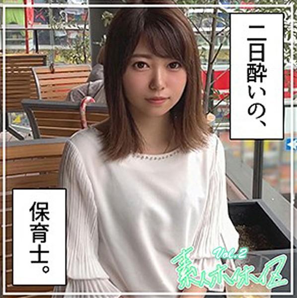 【素人ハメ撮り】モネ Vol.2