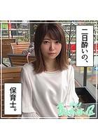 【素人ハメ撮り】モネ Vol.1
