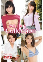 厳選!素人Collection k214akmpj00130のパッケージ画像