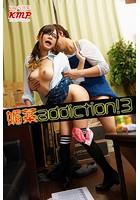 媚薬addiction! 3 k214akmpj00256のパッケージ画像