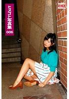 ヒメゴト写真集 No.006 k214akmpj00258のパッケージ画像