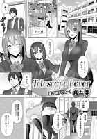 Telescope Lover(単話)