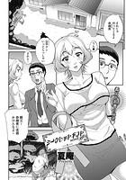 シークレットギフト(単話)