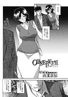 OBSERVER(単話)