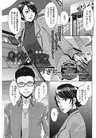 身体ノ記憶(単話)
