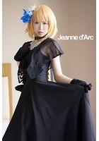 Jaanne d'Arc 長身スレンダー×可愛い系童顔。それは聖女の如し…… k336aqhez00075のパッケージ画像