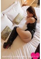 まるみえHOTEL 佐々木理沙 4 【黒レザー】【ロングブーツ】 イイ女は身長167cmDカップの理想体型。脱がす。濡らす。