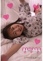 まるみえHOTEL みおな 7 【パイパン】【温泉浴衣】 まるみえシリーズ大好評御礼大特価!!!