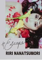 #Escape七ツ森りり