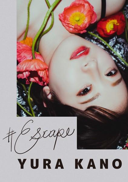 #Escape架乃ゆら