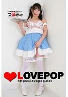 LOVEPOP デラックス つぼみ 001 k569alvpo00092のパッケージ画像